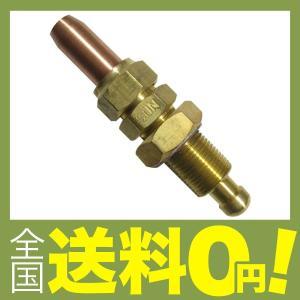 中型切断機 火口 NO.2 548803の関連商品1