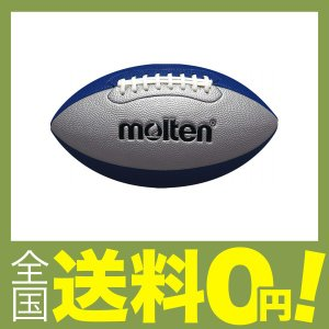 molten(モルテン) フラッグフットボール ジュニア SIL+BL Q4C2500-SB