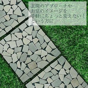 コモライフ 雑草が生えない天然石マット グリー...の詳細画像1