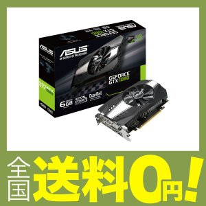 【商品コード:12013294779】【GPU】DIA GeForce GTX 1060 【Open...
