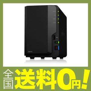 Synology DiskStation DS218 2ベイ クアッドコアCPU搭載 2GBメモリ搭載 多用途なスタンダードモデルの商品画像|ナビ