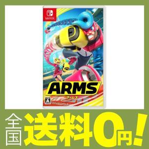 【商品コード:12013357038】のびるウデ「アーム」で戦う格闘スポーツ、それがARMS。ARM...