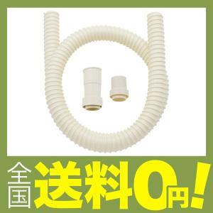 ガオナ これカモ 洗濯機用 排水ホース 延長用 2.0m (長さ調節可能 アイボリー) GA-LE002 shimoyana