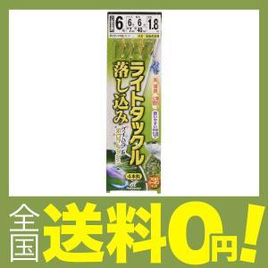 ハヤブサ(Hayabusa) 船極喰わせサビキ...の関連商品4