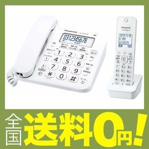 パナソニック RU・RU・RU デジタルコードレス電話機 子機1台付き 1.9GHz DECT準拠方式 ホワイト VE-GD26DL-W shimoyana