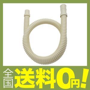 ガオナ これカモ 洗濯機用 排水ホース 延長用 3.0m アイボリー GA-LD004 shimoyana