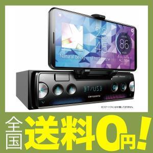 【商品コード:12013487785】Bluetooth/USB/iPhone/チューナー DSPメ...