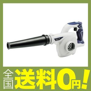 【商品コード:12013530350】※バッテリーパック・充電器は別売となります。 機械・作業場等で...