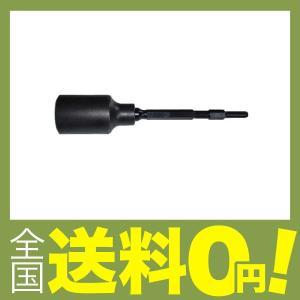 【商品コード:12013530788】サイズ:1.7H×35.5cm、内径5.0×深さ8.0cm 個...