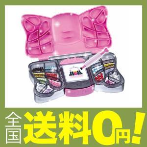 【商品コード:12013536638】キラキラ☆宝石みたいなシールがカンタンに作れちゃう? いろんな...