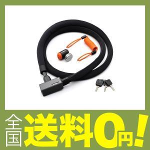 【商品コード:12013563393】ワイヤーロック ロック部分寸法:34×35×80(mm) ワイ...
