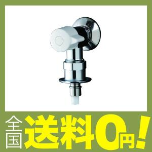 TOTO 洗濯機用 緊急止水弁付 横水栓 TW11Rの関連商品7