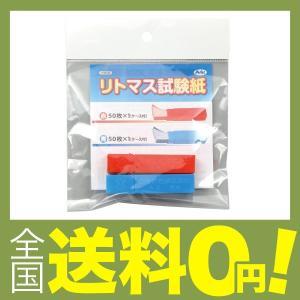 SP リトマス試験紙 shimoyana