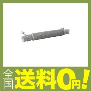 カクダイ 洗濯機専用排水延長ホース 内径30ミリ 436-150 shimoyana