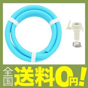 ガオナ これカモ 二槽式洗濯機用 給水ホース 1.0m ワンタッチ給水ジョイントセット (バンド付き 抜け防止 長さ shimoyana