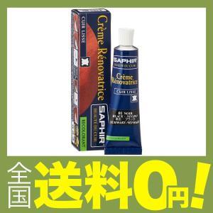(サフィール) レノベイティングカラー補修クリーム 25ml 靴 バッグ 傷 色あせ レザー 9550851 ブラック|shimoyana