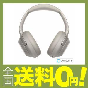 【商品コード:12013692122】「高音質ノイズキャンセリングプロセッサーQN1」に内蔵のDAC...
