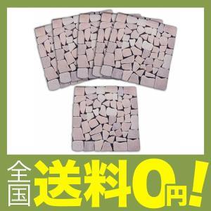 コモライフ 雑草が生えないおしゃれな天然石マット ピンク 6枚組 68332 置くだけ 庭 玄関 防草 カット可 除草|shimoyana