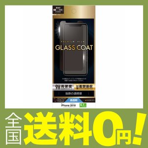 【商品コード:12013907252】対応機種:iPhone XR 【製造国】日本