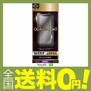 【商品コード:12013907253】対応機種:iPhone XR 【製造国】日本
