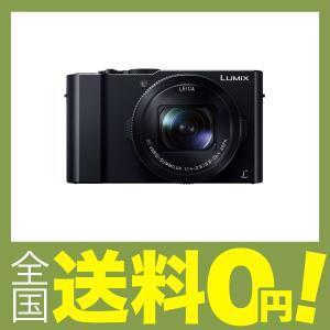 【商品コード:12013948532】コンパクトボディに大口径レンズと大型センサーを搭載大口径F1....