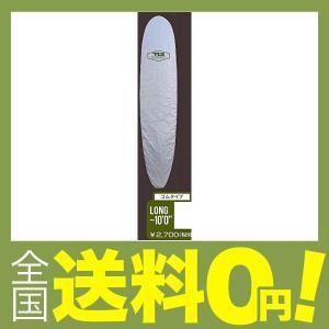【商品コード:12013952070】対応ボードサイズ: ~10'0(約304.8cm)