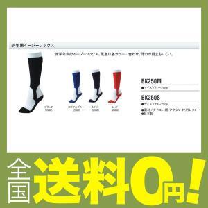 【商品コード:12013981521】原産国:日本 サイズ:21~24cm 素材:ナイロン、綿、アク...