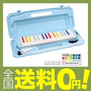 【商品コード:12014031379】保育園・幼稚園や小学校の音楽の授業で使える定番音域の「32鍵盤...