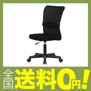 不二貿易 オフィスチェア デスクチェア メッシ...の関連商品2