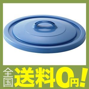 【商品コード:12014040383】サイズ:約 60×60×9.5cm 本体重量:1126g 素材...