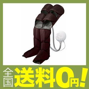 【商品コード:12014061235】足先からひざ周り、太ももまで脚全体をもみほぐしマッサージ。 足...