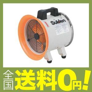 【商品コード:12014074684】電源(V):三相200 消費電力(W)(50/60Hz):38...