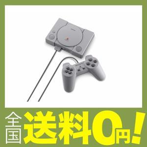 【商品コード:12014094668】1994年に発売した「プレイステーション」のデザインをコンパク...