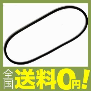 【商品コード:12014095502】高さ:9.5mm、上幅:16.5mm、角度:40°。