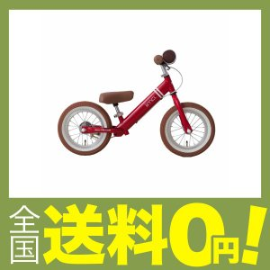 JEFFERYS(ジェフリーズ) iimo ラーニングバイク 12型 エアータイヤ バランスバイク キッズバイク ブレーキ付 JP8700|shimoyana