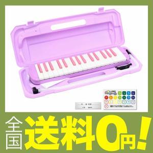 【商品コード:12014176761】保育園・幼稚園や小学校の音楽の授業で使える定番音域の「32鍵盤...