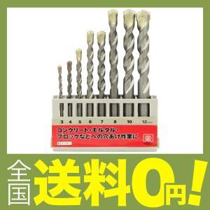 SK11 コンクリート用ドリルセット 8本組 ...の関連商品6