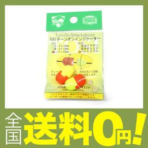 【商品コード:12014266531】寸法:11×20mm