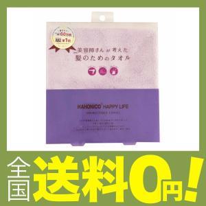 【商品コード:12014283286】原産国:中国 内容量:1枚