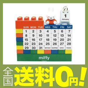 ミッフィー ブロックカレンダー shimoyana