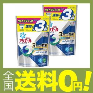 アリエール 洗濯洗剤 パワージェルボール3D 詰め替え ウルトラジャンボサイズ 52個入×2個|shimoyana