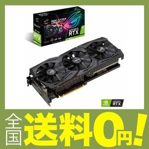 【商品コード:12014357872】グラフィックスコア:NVIDIA GeForce RTX 20...