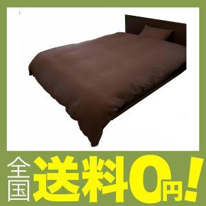 【商品コード:12014376468】サイズ:190×210cm