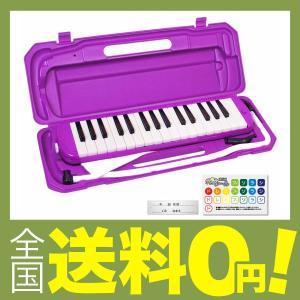 【商品コード:12014388647】保育園・幼稚園や、小学校の音楽の授業で使えるスタンダードな鍵盤...