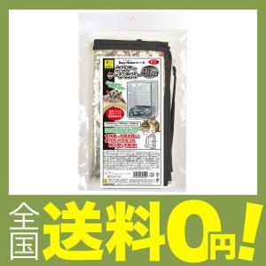 SANKO イージーホーム40ハイ用 クリアーケージカバー shimoyana