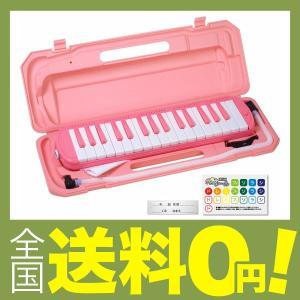 【商品コード:12014909211】保育園・幼稚園や、小学校の音楽の授業で使えるスタンダードな鍵盤...