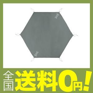【商品コード:12014924873】カラー:グレー サイズ:(約)W315×D270cm 適合モデ...