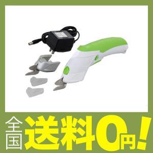 【商品コード:12015140655】中国製 材質:本体、ロックボタン/ABS樹脂。 切断プレート/...