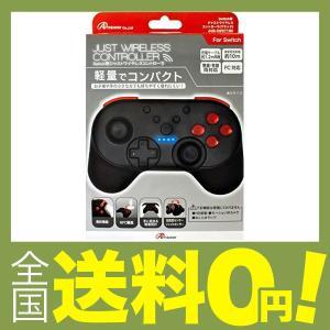 【商品コード:12015186695】多彩な機能を搭載! Switchをワイヤレスで快適プレイ! ワ...