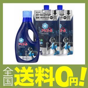 アリエール 洗濯洗剤 液体 プラチナスポーツ 本体 750g + 詰め替え 720g×2個|shimoyana
